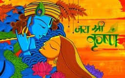 Radha and Lord Krishna on Janmashtami Stock Photos