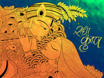 Radha och Lord Krishna på Janmashtami Arkivfoton
