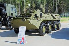 Radiation-searching vehicle Royalty Free Stock Image