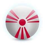 Radiation Sign (Rising Sun) Royalty Free Stock Photos