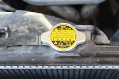 The radiator cap under the hood Royalty Free Stock Photography