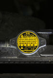 The radiator cap Royalty Free Stock Image