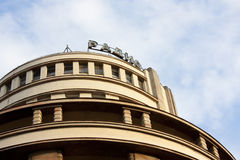 Radio Belgrade construisant 2 Images stock
