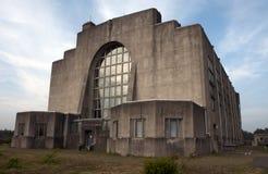 Radio kootwijk Stock Photo