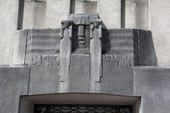 Radio-kootwijk Stockbilder