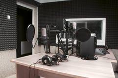 Radio studio Stock Photo