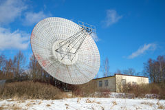 The radio telescope at the building of the astrophysical laboratory. Pulkovo observatory Royalty Free Stock Image