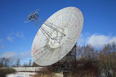 The radio telescope of the Pulkovo astronomical observatory of the february day. St. Petersburg Stock Photos