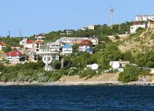 Radio Telescope in the village Katsiveli, Crimea Stock Image