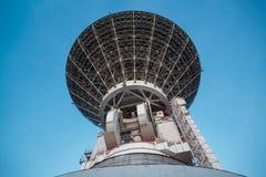 Radio telescopes in Russia Stock Photo