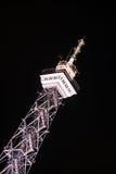Radio Tower Berlin, Germany Stock Photos