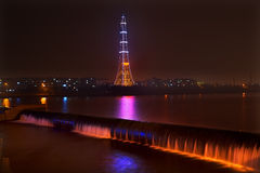 Radio Tower Night Waterfall Fushun Liaoning China Royalty Free Stock Images