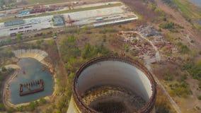 Radioactive contaminated environment in Chernobyl