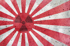 Radioactive old japan flag. Like a graffiti royalty free illustration