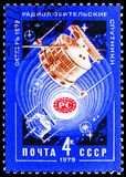 "Radioamateur Satellites, Launching of ""Radio"" Satellites serie, circa 1979. MOSCOW, RUSSIA - JUNE 19, 2019: Postage stamp printed in Soviet Union stock photography"