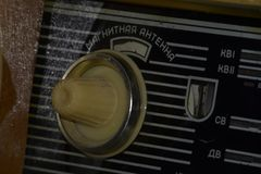 Radiogram stock image