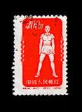 Radiogymnastiek, Rood, Sport serie, circa 1952 stock fotografie