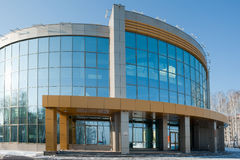 Radiological center, Tyumen, Russia. Radiological center for oncological patients in Tyumen, Russia royalty free stock photos