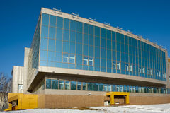 Radiological center, Tyumen, Russia Stock Photography