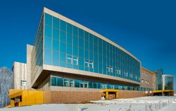 Radiological center, Tyumen, Russia Royalty Free Stock Photo