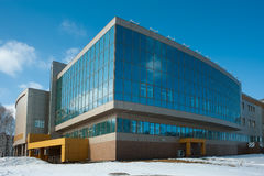 Radiological center, Tyumen, Russia Stock Images