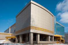 Radiological center, Tyumen, Russia Stock Image