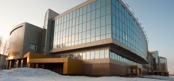 Radiological center, Tyumen, Russia Royalty Free Stock Image