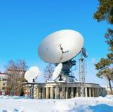 Radiomitt i den Kemerovo staden Royaltyfri Bild