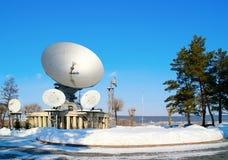 Radiomitt i den Kemerovo staden Fotografering för Bildbyråer