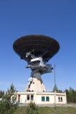 Radiosände teleskop Arkivbild