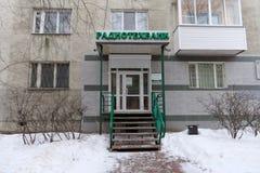 RADIOTECHBANK-Bank Nizhny Novgorod Russland Lizenzfreies Stockfoto