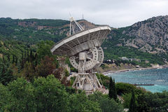 Radiotelescope of the Simeiz Observatory in Crimea Royalty Free Stock Photos