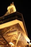 radiowy Nagoya wierza Zdjęcie Royalty Free