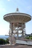 radiowy teleskop Zdjęcie Stock