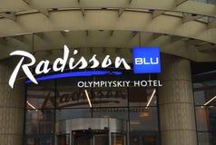 Radisson Blu Olympiyskiy hotellfasad i Moskva royaltyfria bilder