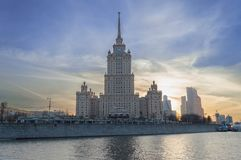 Radisson Collection Hotel in Moscow royalty free stock photography