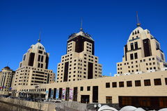 The RADISSON hotel in Astana Stock Images