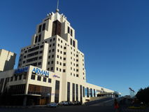Radisson hotel Royalty Free Stock Photography