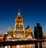 Radisson Królewski hotel, Moskwa Międzynarodowy centrum biznesu, refl Obraz Stock