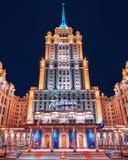 `-Radisson kungligt hotell, Ukraina för Moskva`-` ` stället var fans av den FIFA världscupen stoppar Wolf Zabivaka arkivfoto