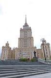Radisson Ukraine Hotel building in Moscow Royalty Free Stock Photo