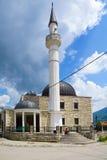 Radoncica meczet, Gusinje Zdjęcia Stock