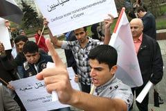 Raduno dei rappresentanti di comunità siriana. Fotografie Stock Libere da Diritti