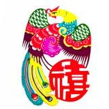 Raduno del Peafowl la buona fortuna a. Immagine Stock Libera da Diritti