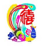 Raduno del Peafowl la buona fortuna a. Immagini Stock Libere da Diritti