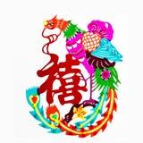 Raduno del Peafowl la buona fortuna a. Fotografia Stock