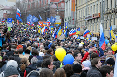 Raduno di pace a Mosca immagini stock
