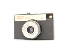 Radziecki fotograficzny wyposażenie Kamera Smena 8M Obraz Royalty Free