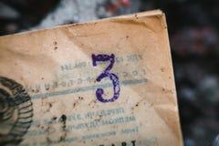 Radziecki rejestru papier 8 dodatkowy ręk żakieta eps kartoteki formata ilustrator Numerowy atrament 3 Rocznika yello Obrazy Royalty Free