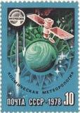 Radziecki znaczka pocztowego ` Intercosmos ` Zdjęcia Royalty Free